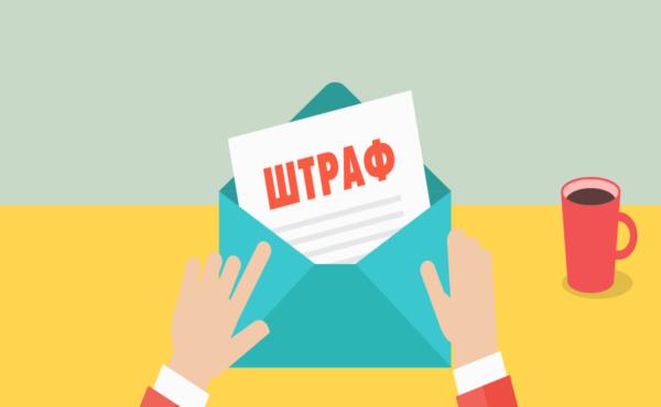 Как оплатить штраф ФССП: способы оплаты в банке, на почте, через Сбербанк Онлайн