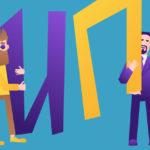 Как проверить задолженность по номеру ИП (исполнительного производства) в ФССП
