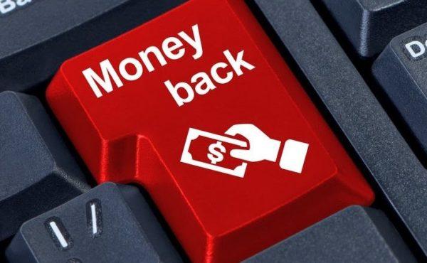 Как вернуть списанные деньги с карты приставами ФССП