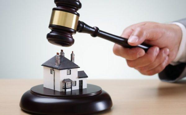 Как найти арестованное имущество на сайте ФССП