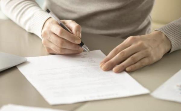 Как написать письмо приставу ФССП через Госуслуги