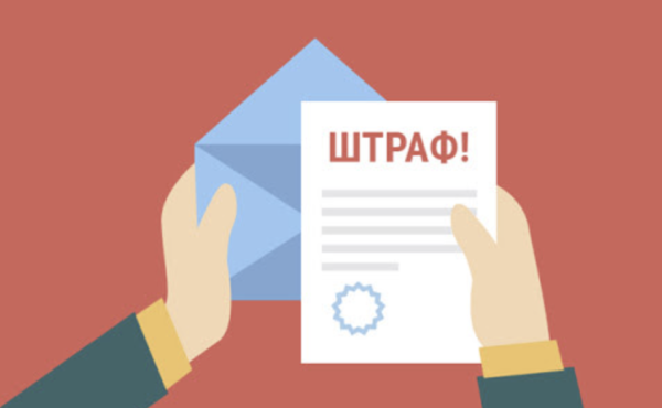 Как проверить штрафы на сайте ФССП по фамилии бесплатно